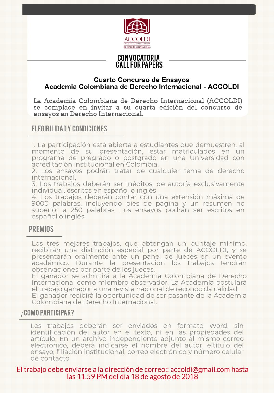 acedi-cilsa-4-concurso-ensayos-accoldi